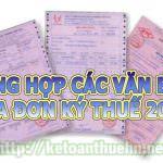 Tổng hợp các văn bản về hóa đơn kỳ thuế năm 2015